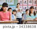 小学校 授業 教室  34338638