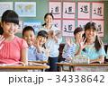 小学校 授業 教室  34338642