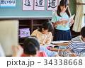 小学校 授業 教室  34338668