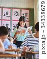 小学校 授業 教室  34338679