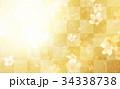 金箔 市松模様 桜のイラスト 34338738