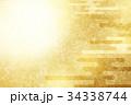 金 和紙 雲のイラスト 34338744