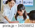 小学校 授業 教室 34338852