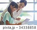 小学校 授業 教室 34338858