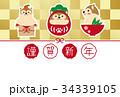 年賀状 鏡餅 犬のイラスト 34339105