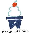 正月 新年 年賀状素材のイラスト 34339479