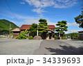 美作滝尾駅 駅舎 木造駅舎の写真 34339693