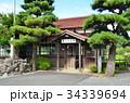 美作滝尾駅 駅舎 木造駅舎の写真 34339694