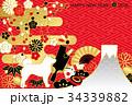 富士山 年賀状 戌のイラスト 34339882