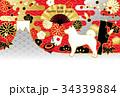 富士山 年賀状 戌のイラスト 34339884