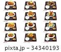 肉・揚げ物定食  34340193