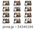 食べ物 定食 日本食のイラスト 34340194