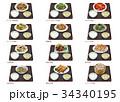 食べ物 定食 中華のイラスト 34340195
