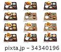 肉・揚げ物定食2 34340196