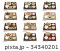 食べ物 定食 中華料理のイラスト 34340201