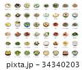 小皿料理 34340203