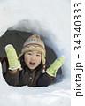 かまくら 雪遊び 子供 34340333