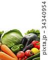 野菜 食材 緑黄色野菜の写真 34340954