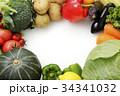 野菜 食材 緑黄色野菜の写真 34341032