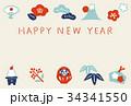 年賀状 年賀状テンプレート はがきテンプレートのイラスト 34341550