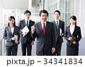ビジネス チーム 男女の写真 34341834