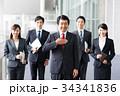 ビジネス チーム 男女の写真 34341836