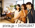 ショッピング 買い物 女性 雑貨 セレクトショップ 撮影協力:TENOHA DAIKANYAMA 34341847