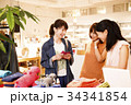 ショッピング 買い物 女性 雑貨 セレクトショップ 撮影協力:TENOHA DAIKANYAMA 34341854