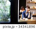 女性 カフェ 人物の写真 34341896
