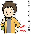腰痛 椎間板ヘルニア 痛みのイラスト 34342173