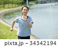 ジョギング 走る ミドルの写真 34342194