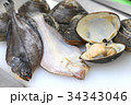 海鮮食品 素材 34343046