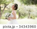 花嫁 新婦 ブライダルの写真 34343960