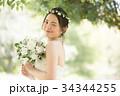ウェディングドレスの女性 ブライダルイメージ 34344255
