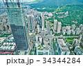 都市 ビル 建物の写真 34344284