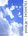 空と雲 34344761