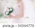 花嫁 ブライダル ウエディングの写真 34344770
