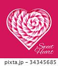 ハート ハートマーク 心臓のイラスト 34345685
