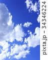 空と雲 34346224