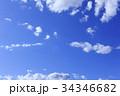 空と雲 34346682
