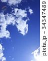 空と雲 34347489