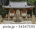 京都 醍醐寺 34347595