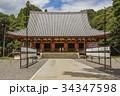 京都 醍醐寺 34347598