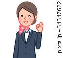 女性 人物 スーツのイラスト 34347622