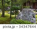 醍醐寺 庭園 34347644
