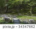 醍醐寺 庭園 34347662