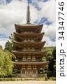 醍醐寺 五重塔 34347746