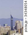福岡 街並み 福岡タワーの写真 34348054