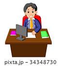 ビジネスマン 漫画 キャラクターのイラスト 34348730