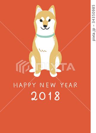 年賀状テンプレート・柴犬 34350985
